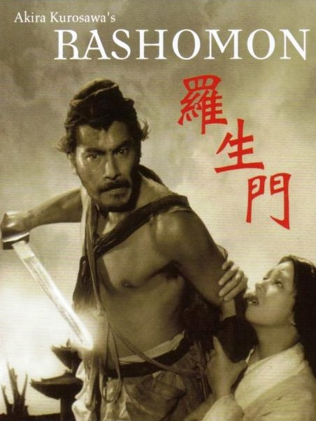 toshiro mifune as the bandit, Rashomon (1950), rashomon effect, Directed by Akira Kurosawa