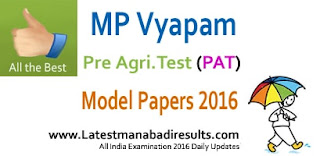 MP Vyapam PAT Model Papers 2016, MP Vyapam Pre-Agriculture Test 2016 Question Papers, Download PAT Old Question Papers 2015 2014 2013 2012, MP Vyapam Pre Agriculture Test Sample Papers 2016