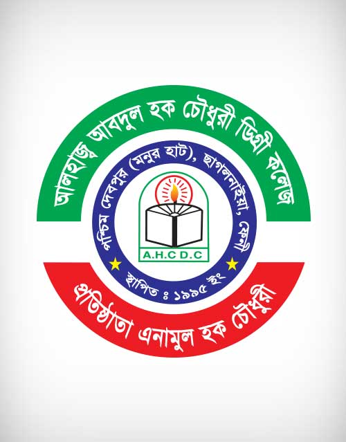 alhaj abdul haque chowdhury degree college vector logo, alhaj abdul haque chowdhury degree college logo vector, alhaj abdul haque chowdhury degree college logo, আলহাজ্ব আবদুল হক চৌধুরী ডিগ্রী কলেজ, alhaj abdul haque chowdhury degree college logo ai, alhaj abdul haque chowdhury degree college logo eps, alhaj abdul haque chowdhury degree college logo png, alhaj abdul haque chowdhury degree college logo svg