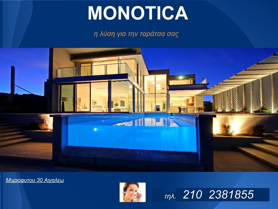 www.monotica.gr