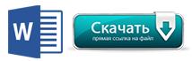 http://www.compannero.my1.ru/PGSBlogger/tsp_raschet.zip