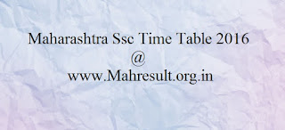 Maharashtra Ssc Time Table