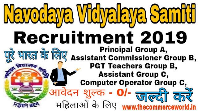 NVS PGT Teachers & Various post Online Form 2019