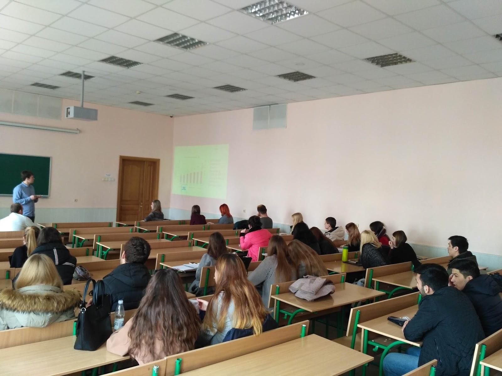 Презентація компанії AppAve для студентів факультету міжнародних економічних відносин