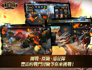 Light : Fellowship of Loux 光之後裔 APK