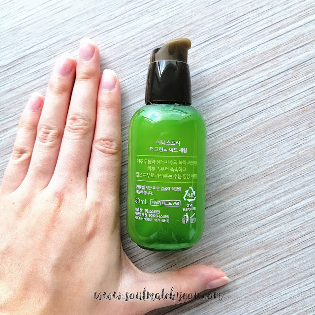 Review; Innisfree's The Green Tea Seed Serum