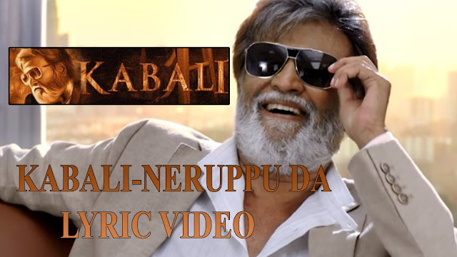 Neruppu Da Song Lyrics
