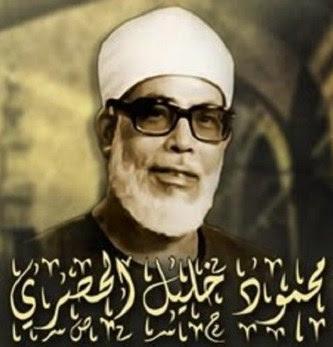 Download Murottal Quran Mahmoud Khalil Al-Hussary Bacaan Pelan