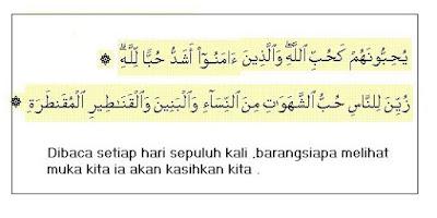 amalan doa biar selalu dirindukan pasangan atau kekasih kita Amalan Ayat Al-Qur'an Supaya Selalu Dirindukan Kekasih/Pasangan
