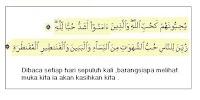 Amalan Ayat Al-Qur'an Supaya Selalu Dirindukan Kekasih/Pasangan