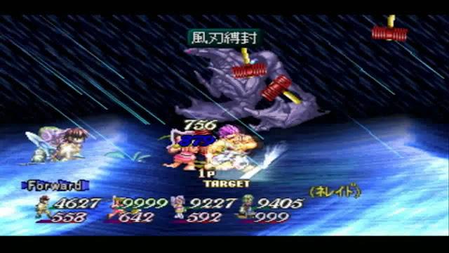 Tales of Eternia - PSX - Captura 1