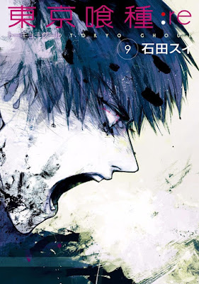 [Manga] 東京喰種:re 第01-09巻 [Toukyou Kushu: Re Vol 01-09] Raw Download