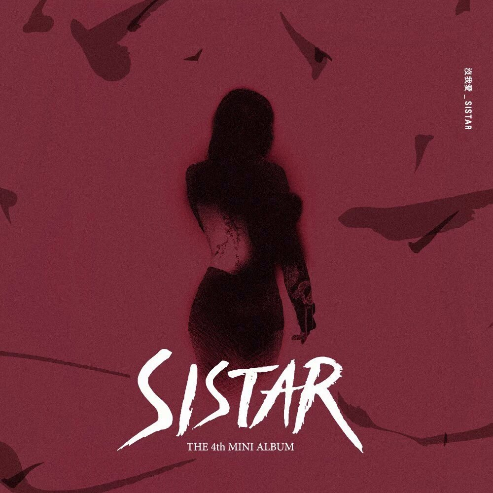 "Sistar >> Mini Album ""Lonely"" - Página 7 Sistar"