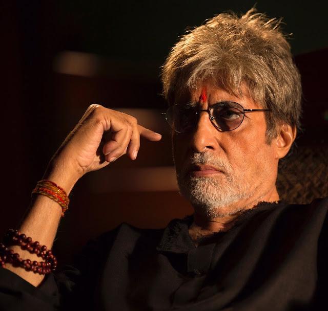 Amitabh bachchan in Sarkar 3 hindi movie