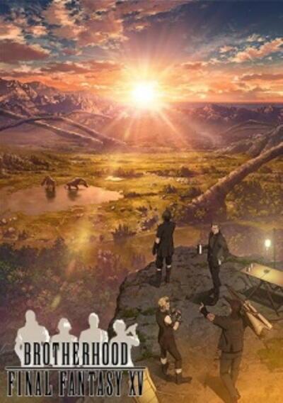 最終幻想XV 兄弟情,BROTHERHOOD ファイナルファンタジー XV,BROTHERHOOD FINAL FANTASY XV,BROTHERHOOD FINAL FANTASY XV