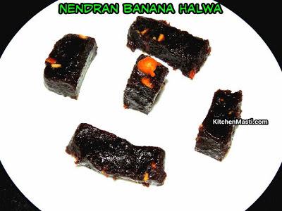 Nendra Banana Halwa