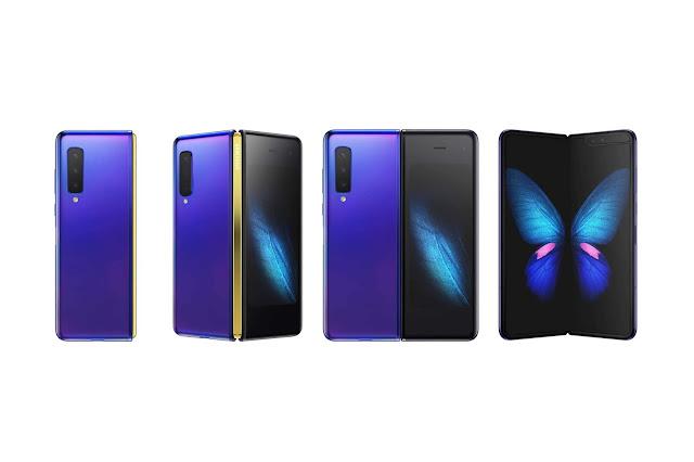 كل ما تود معرفته حول هاتف Samsung Galaxy Fold