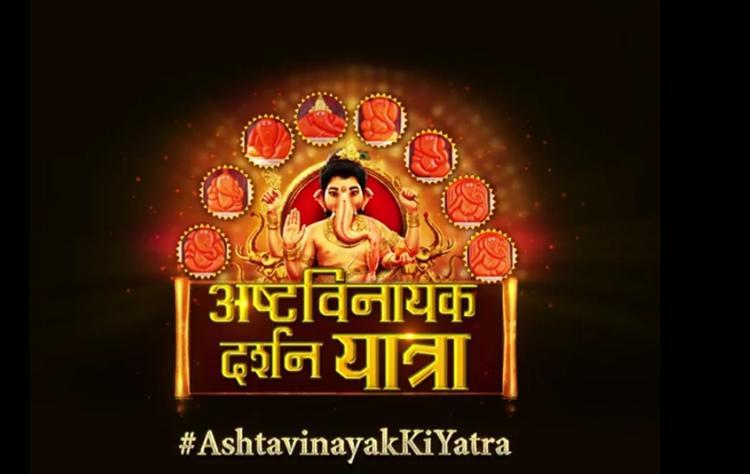 Sony's 'Vighnaharta Ganesha' Offers Asthavinayak Yatra