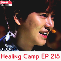 http://arabsuperelf.blogspot.com/2016/10/super-elf-lxs-healing-camp-ep215-with.html