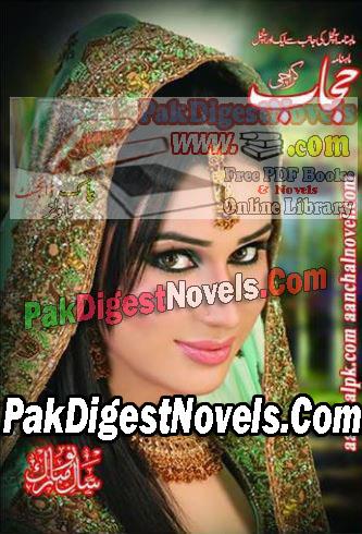 Hijab Digest January 2018 Pdf Free Download
