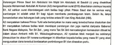 Bukti bahawa wang dimasukkan ke akaun Najib oleh Raja Saud Abdulaziz Majid sebagai derma