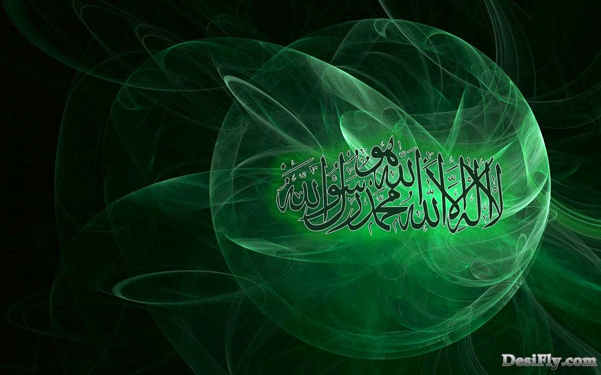 Farhan 3d Name Wallpaper Online Naat Pakistan Naat Pakistan Islamic Hd Wallpapers