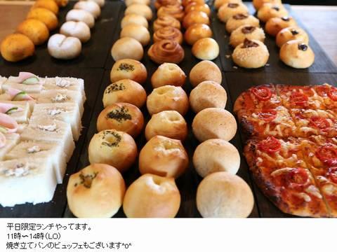 HP情報 Dip Cafe(ディップカフェ)