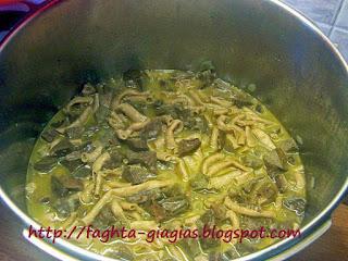 Μαγειρίτσα παραδοσιακή - από «Τα φαγητά της γιαγιάς»