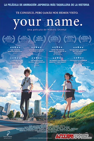 Your Name [Latino/Japones] [1080p]