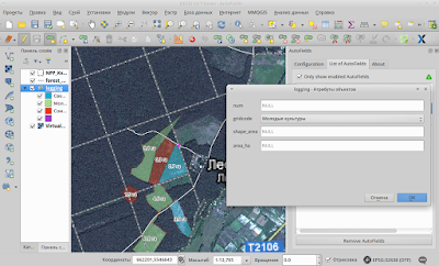 autofield qgis -  AutoFields - attribute form of new polygon