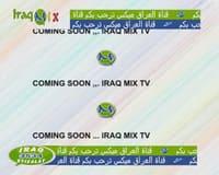 تردد قناة عراق ميكس