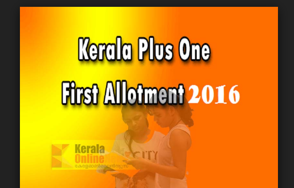 kerala plus one first allotment result 2016