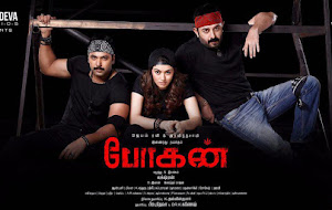 junga tamil movie watch online