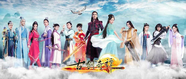 Sword of Legends  Ma Tianyu