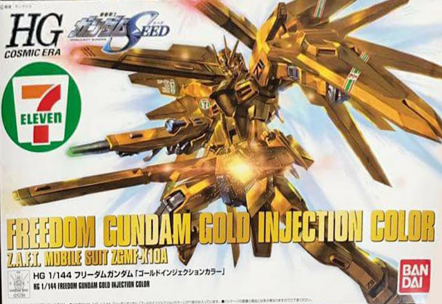 HGCE 1/144 Freedom Gundam REVIVE 7-11 Gold Color Ver.- Release Info