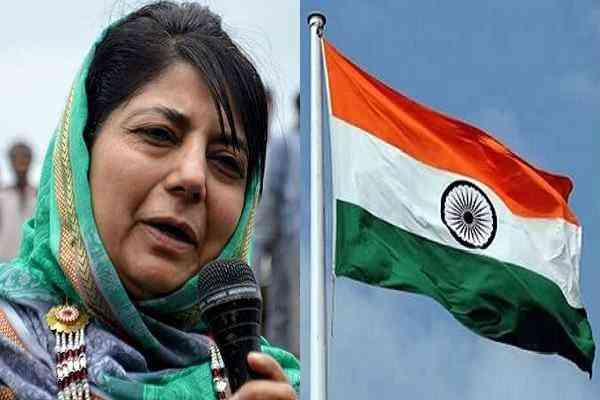mehbooba-said-nobody-will-carry-corpse-of-national-flag-in-kashmir