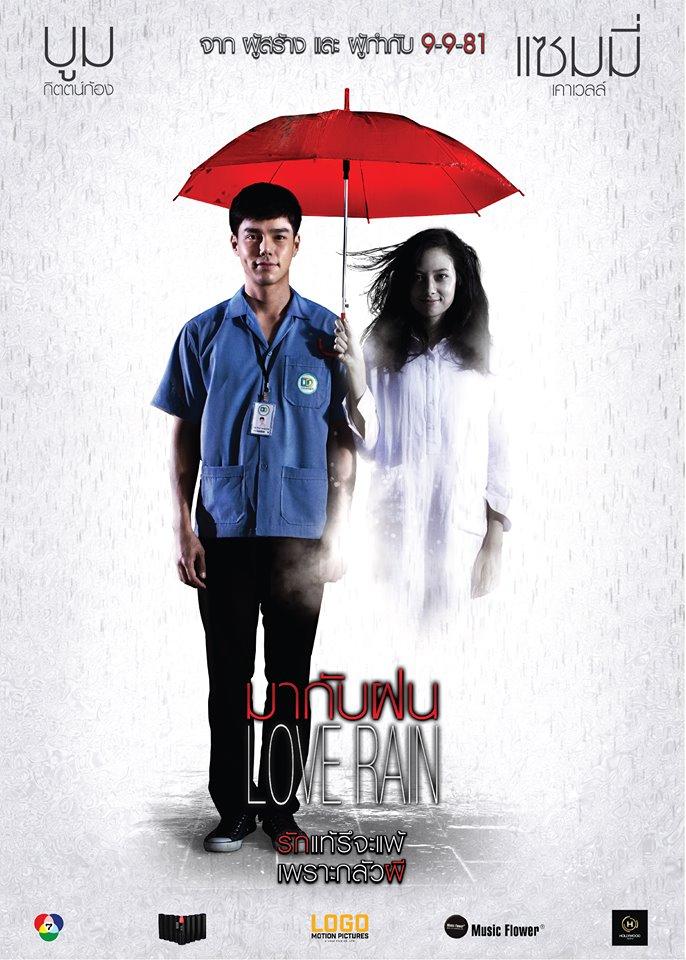 Download Love Rain (2018) WEB-DL Subtitle Indonesia