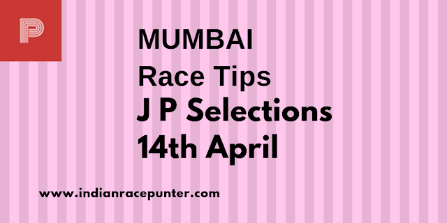 India Race Tips 14th April, India Race Com, Indiaracecom.
