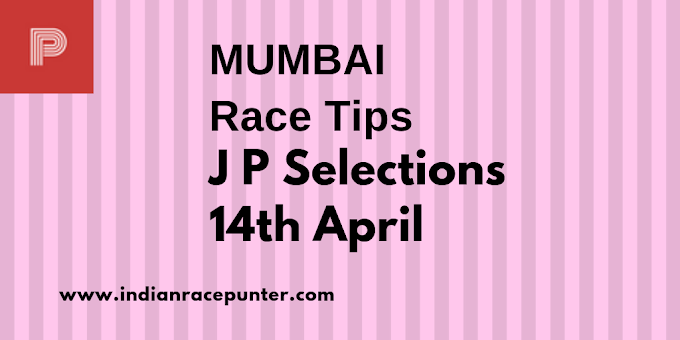 India Race Tips 14th April