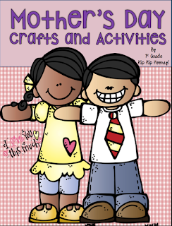1st grade hip hip hooray mother 39 s day crafts and activities. Black Bedroom Furniture Sets. Home Design Ideas