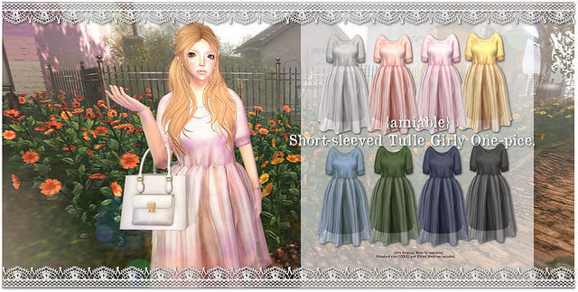 {amiable}Short-sleeved Tulle Girly One-piece