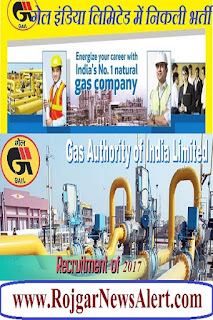 GAIL India Limited Job Recruitment 2017