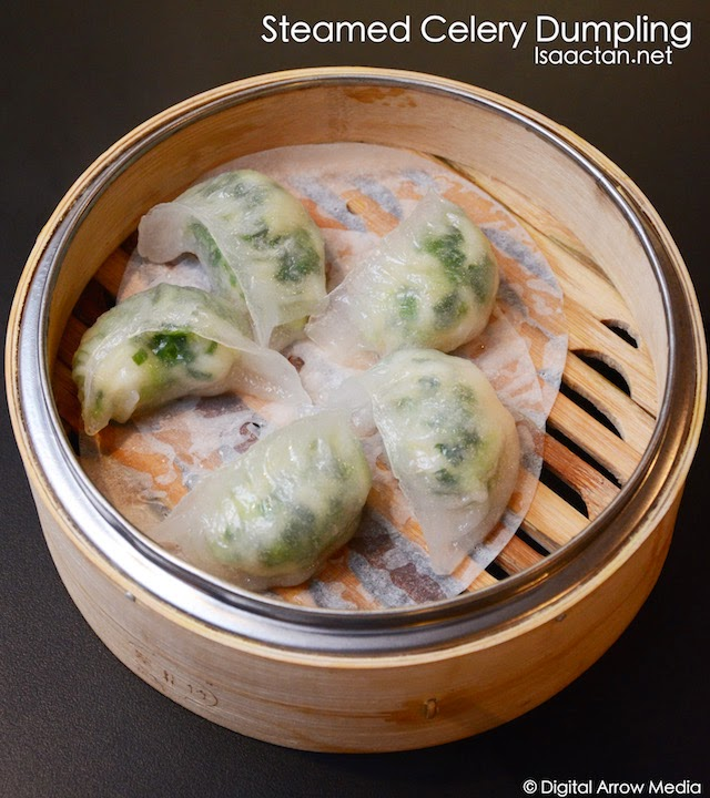 Steamed Salary Dumplings