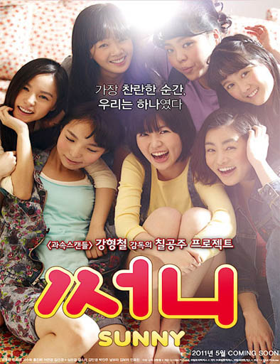 Ver Sunny (Sseoni) (2011) Online