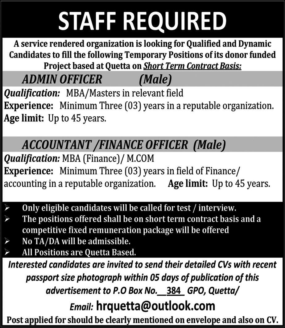 Today Jobs in Quetta for Admin Officer, Accountant 2018
