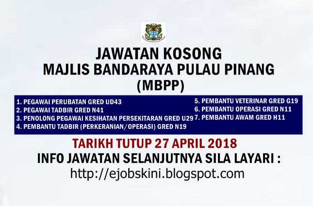 Jawatan Kosong Majlis Bandaraya Pulau Pinang Mbpp 27 April 2018