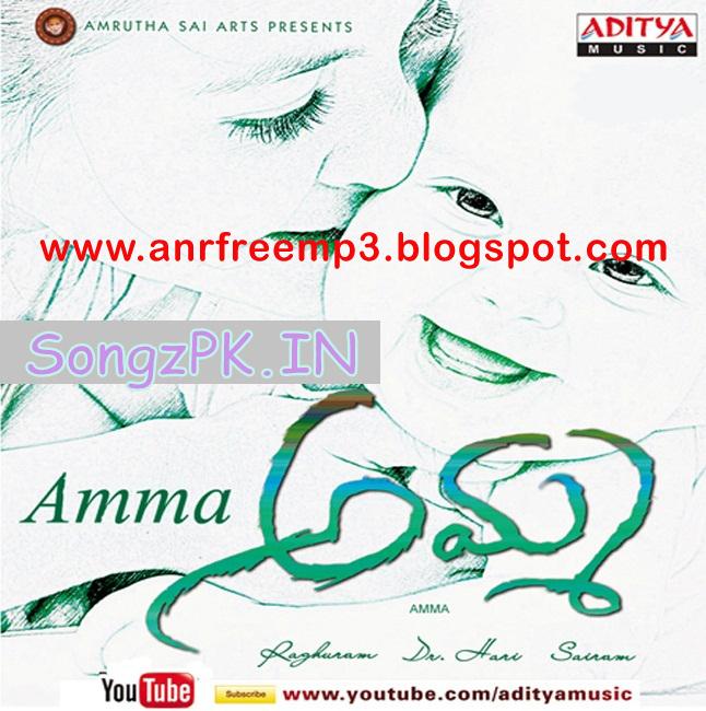 🏷️ Telugu private love songs free download   New Telugu