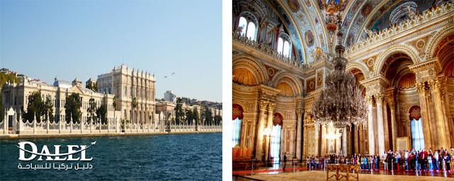 ارخص العروض تركيا برنامج سياحي
