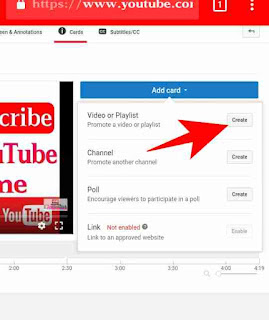Youtube video me card or i button add kaise kare 7