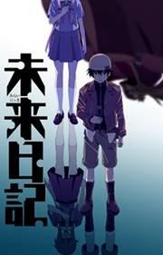 anime supernatural terbaik 2018